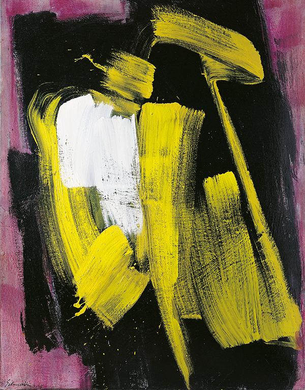 gerard schneider - opus 70 g 1965