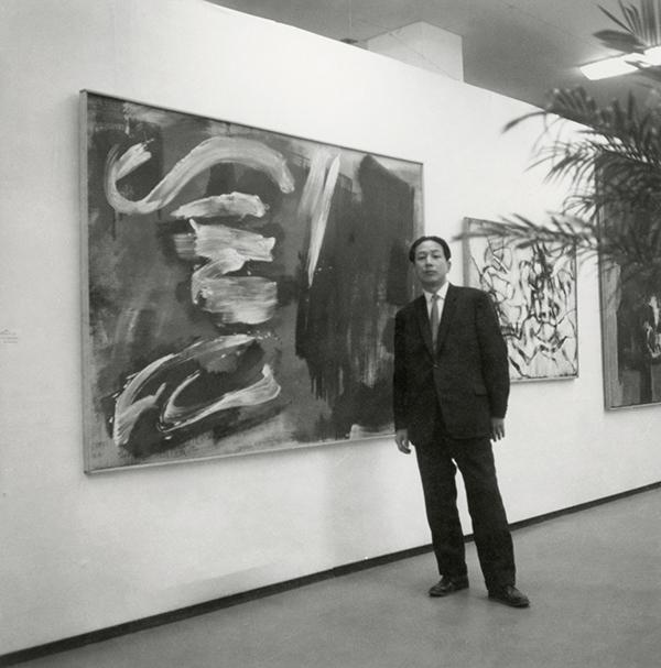gerard schneider - salon de mai 1962