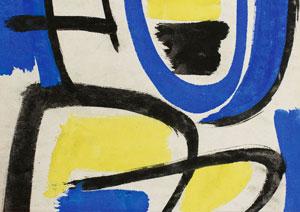 exhibition - 2020 gerard schneider papers