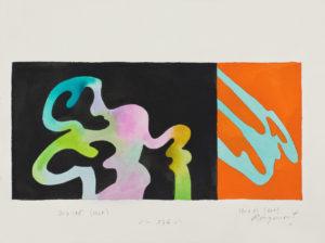 guy de rougemont - sans titre 2002 aquarelle papier hd