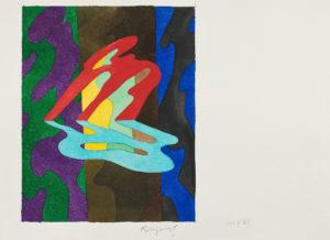 papier - aquarelle guy de rougemont 2000 peinture