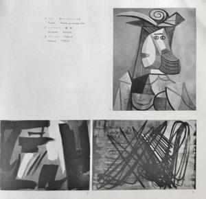 catalogue - seconde exposition internationale art tokyo 1953 newsletter art vient a vous 3
