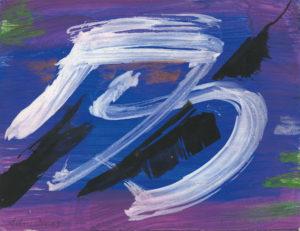 gerard schneider - 1967 paper untitled
