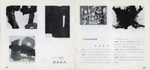gerard schneider - article bokubi 47 1956