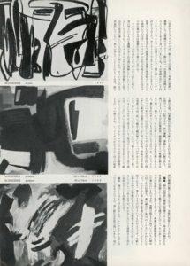 gerard schneider - revue bokubi 37 1954