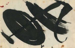 gerard schneider - sans titre encre 1955