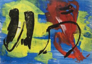 gerard schneider - untitled paper 1964