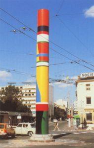 guy de rougemont - totem 1981 newsletter art vient a vous 5
