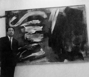 sami hishida - gerard schneider exhibition osaka japan 1962