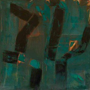 olivier debre - painting verte aux bottes noires 1961