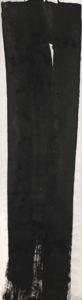 olivier debre - papier encre composition 1986