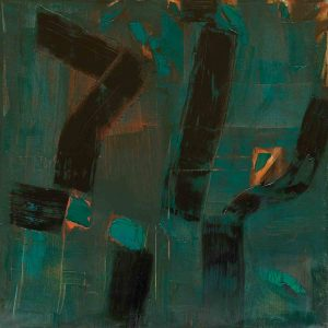 olivier debre - peinture verte aux bottes noires 1961