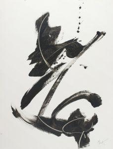 jean miotte - papier acrylique sans titre 2000 ca newsletter l art vient a vous 22